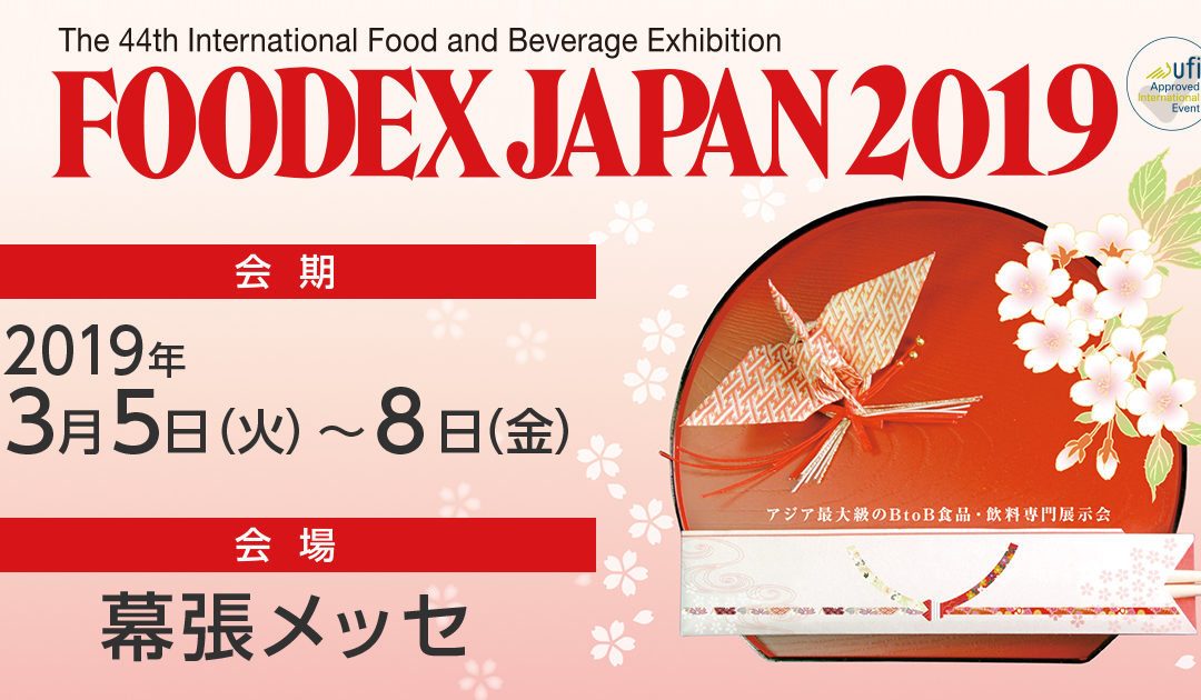 From Italy to Foodex Japan